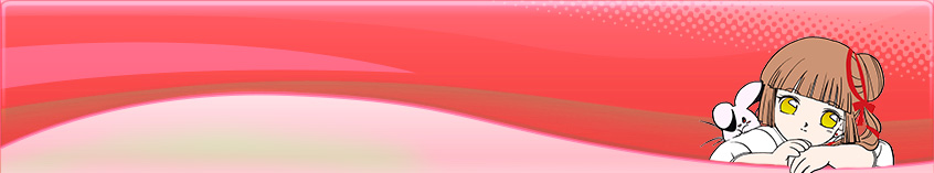 垣野内成美オフィシャルホームページ